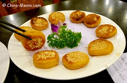 Chinese Pumpkin Cakes
