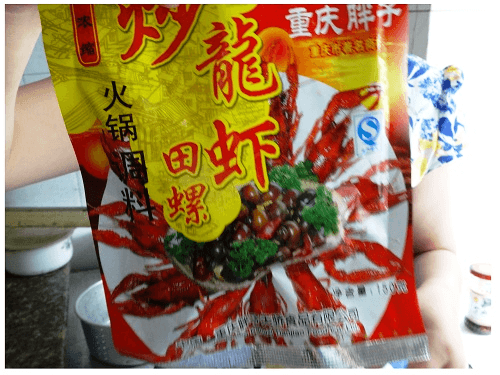 Chinese Cooking Sauce for Lobsters.