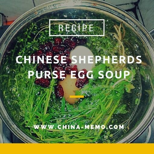 Chinese Shepherds Purse Egg Soup