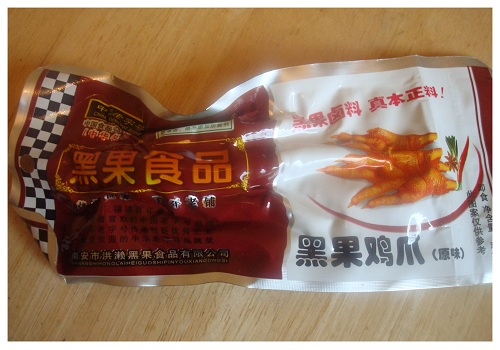 Chinese Snack Chicken Feet.