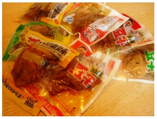 Chinese Snacks (2): Fruit, Peas and Seeds