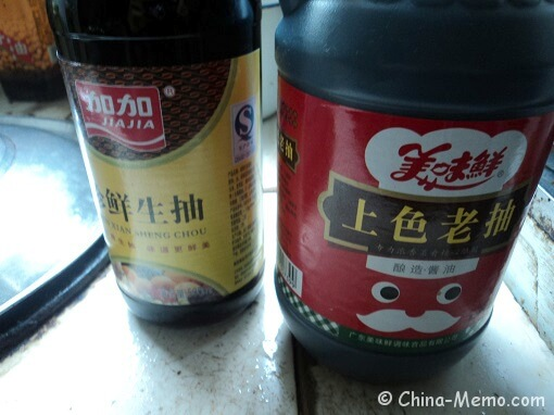 Chinese Light and Dark Soy Sauce