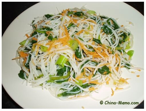 Chinese Spinach Rice Noodle