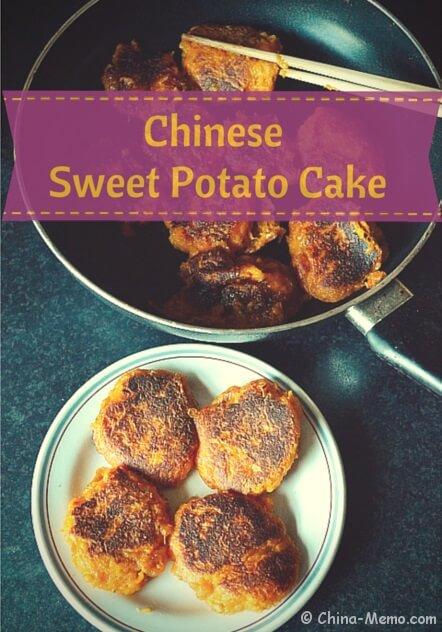 Chinese Sweet Potato Cakes