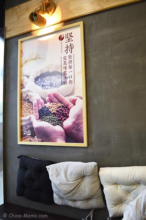 China Taro Snack Bar called 鲜芋仙,Xian Yu Xian Decor