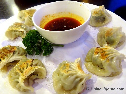 Chinese Fried Dumplings
