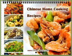 Chinese Home Cooking Wall Calendar 2016