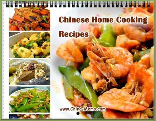 Cover of 12 Chinese Home Cooking Recipes