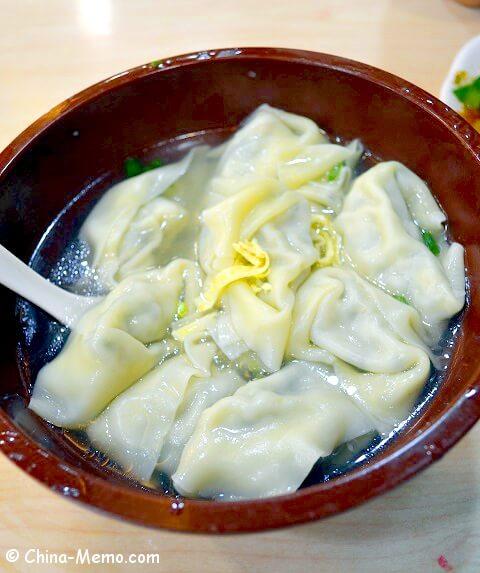 Shanghai Big Wonton Soup