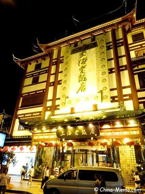 Shanghai Classic Hotel