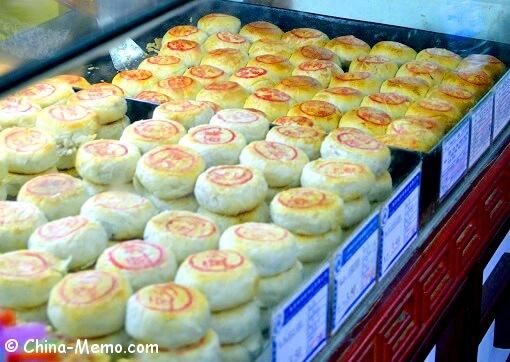 Shanghai Pork Moon Cakes