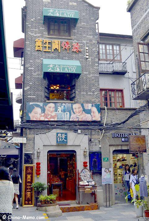 Shanghai Tianzifang