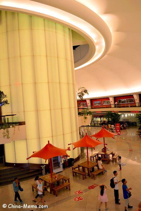 Shanghai Oriental Pearl Tower Inside