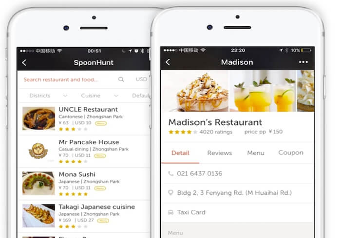 SPOONHUNT App with English Menus for China Restaurants