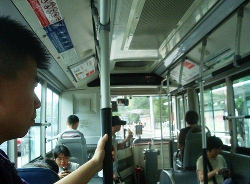 Inside Beijing Bus.