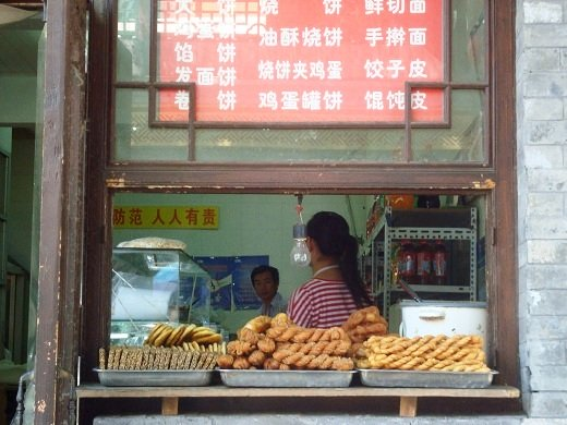 A snack shop at Huguosi street.