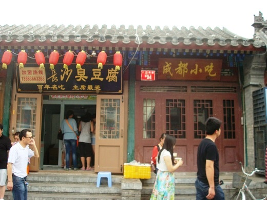 Hunan Changsha stinky tofu shop and Sichuan Chengdu snack bar.