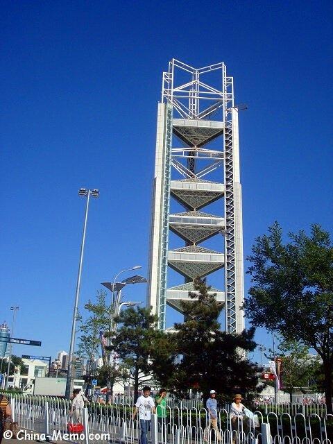 Beijing Olympic Park  Ling Long Pagoda.