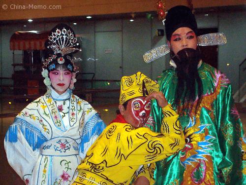 Beijing Opera Characters