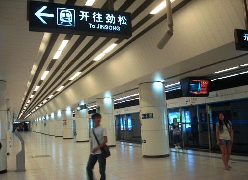 Beijing Subway Platform.