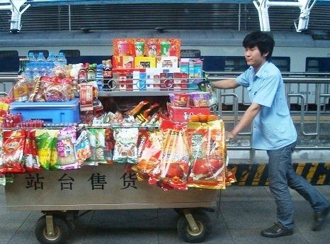 Beijing West Station Platform Food.
