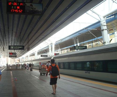 Beiijing West Station Platform.