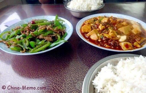 China Train Dining Car Food