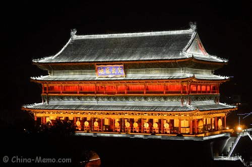 China Drum Tower Night View