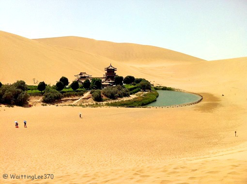 The Crescent Lake in Gansu China.