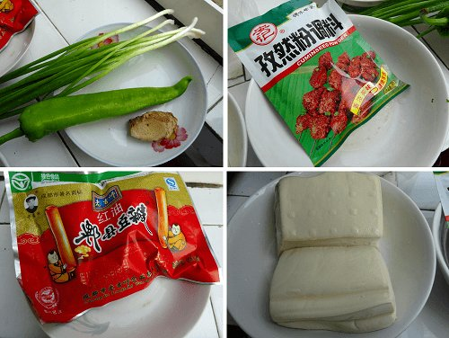 Chinese Cumin Tofu Ingredients
