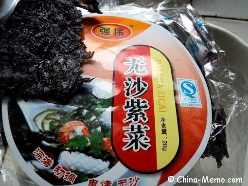 Chinese Dried Seaweed