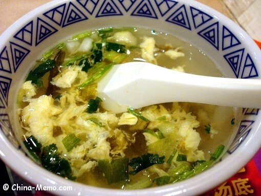 Chinese Egg Seaweed Soup
