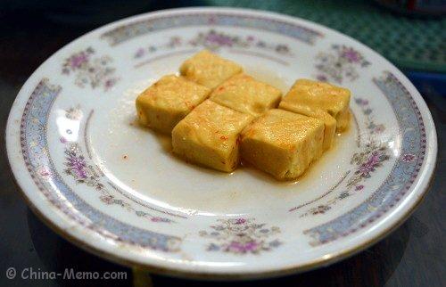 Chinese Fermented Tofu Bean Curd.