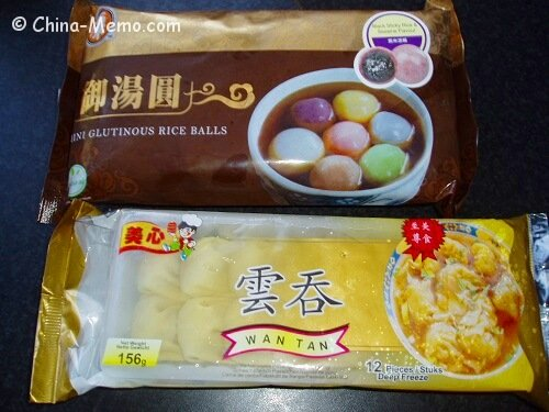 Chinese Frozen Rice Balls and Wonton