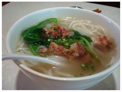 Chinese Food Hunan Round Rice Noodle Soup.