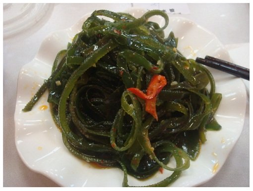 Chinese Kelp Salad.