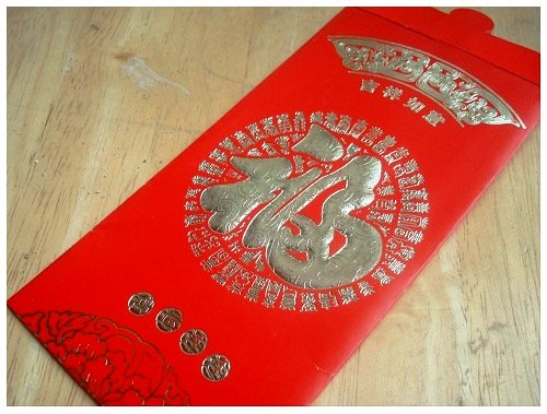 Chinese New Year Pocket Money Bag.
