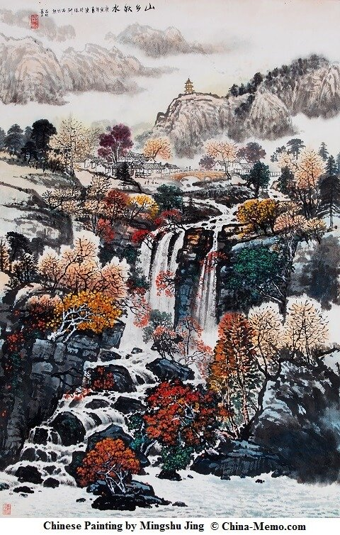 Chinese Painting by Mingshu Jing