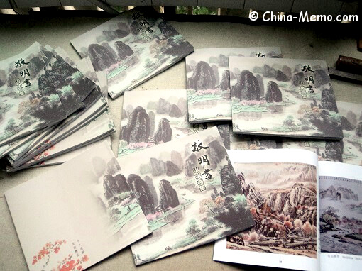 Chinese Painting Book by Mingshu Jing