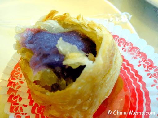 Chinese Psatry Filled with Red Bean Mash