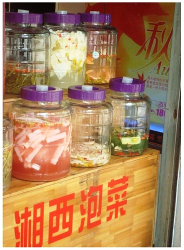 Chinese Pickles (Western Hunan Style).