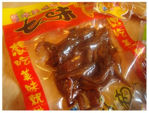 Chinese Snack Spicy Fish.