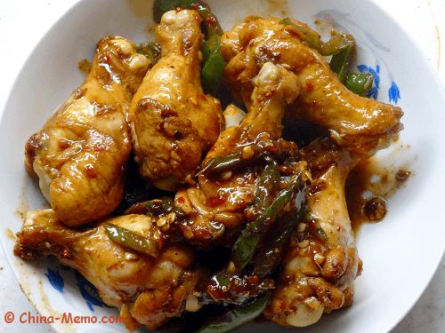 Chinese Spicy Chicken Drumsticks