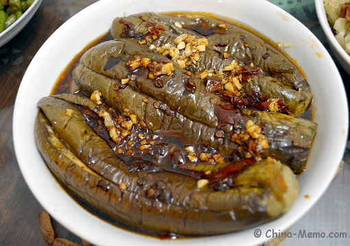 Chinese Spicy Eggplant Dish
