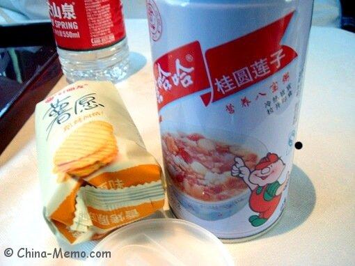 Chinese Tinned Rice Poridge