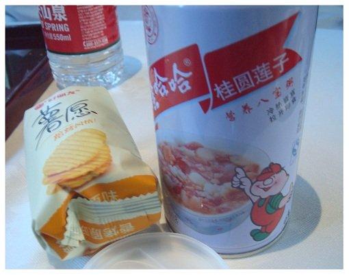 Chinese Tinned Rice Porridge