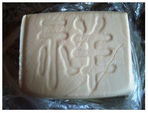 Chinese White Tofu