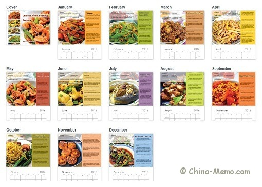 Chinese Home Cooking Calendar