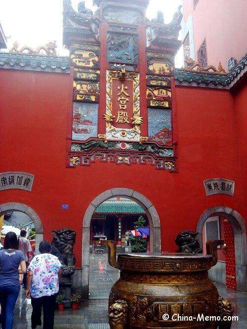 Hunan Fiery Palace (Huo Gong Dian).