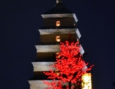 Dayan Pagoda Night View